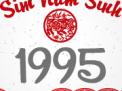 Khosim24h.com gợi ý cách chọn sim năm sinh tuổi 1995